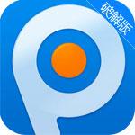 pptv聚力去广告版4.2.1-安卓游戏