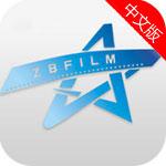 齐纳电影app