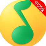 安卓QQ音乐