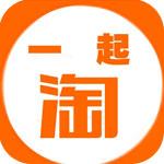 一起淘app