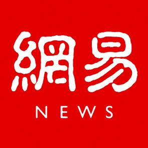 网易新闻客户端app