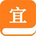 宜搜小说2.12.0