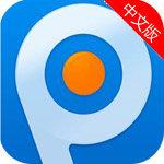 PPTV聚力-安卓游戏