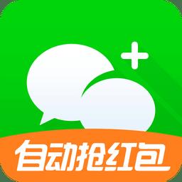 微信伴侣app