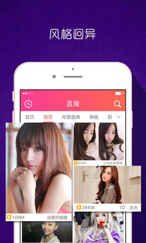 午夜手机直播_午夜直播app