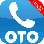 OTO免费国际电话-安卓手游