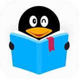 QQ阅读器手机版最新版本