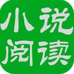 天天小说阅读器下载最新版本