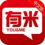 广发有米app
