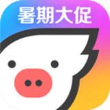 飞猪旅行商家版