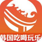 屋檐app