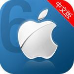 iPhone6苹果锁屏主题-安卓手游