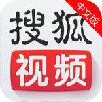 搜狐视频-手机游戏