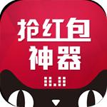 蜂窝自动抢天猫双11红包雨软件