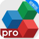OfficeSuitePro破解版