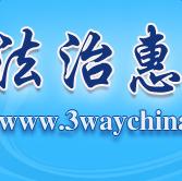 法治惠阳网青少年学法考试入口