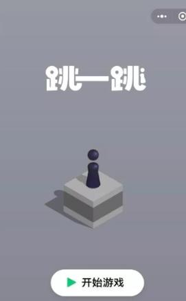 微信跳一跳作弊器-安卓手游