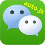 Autojs跳一跳9999刷分插件
