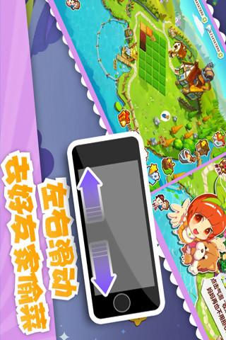 QQ农场-安卓手游