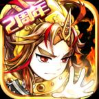 霹雳江湖-安卓游戏