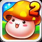 冒险王2-冒险游戏