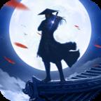 天涯ONLINE2-手机安卓游戏下载