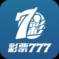 彩票777APP 7.0 安卓版