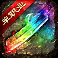 星王高爆版 3.0.60 安卓版
