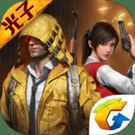 和平精英国际版 1.1.16 安卓版