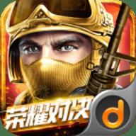 全民枪战当乐版 3.16.3 安卓版-手机游戏