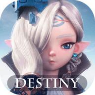 破晓战歌Destiny 1.0.7 苹果版-安卓游戏