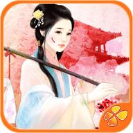 帝姬养成计划橙光游戏破解版 1.0 安卓版
