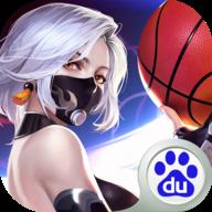 潮人篮球百度版 20.0.977 安卓版