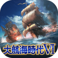 大航海时代6 1.0 安卓版