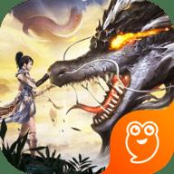 万古至尊游戏 2.01 安卓版