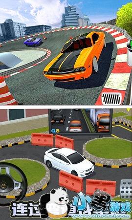 停车大师3D2 1.0 安卓版