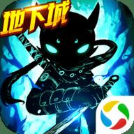 火柴人联盟2qq登录 1.3.1 安卓版