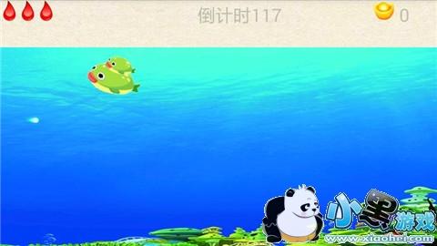 勇敢的小鱼