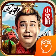 三国创世纪小沈阳版 1.1.0 安卓版