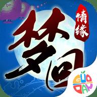 梦回情缘满v版 1.0.0 安卓版