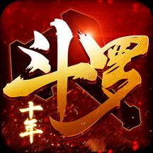 斗罗十年龙王传说华为版 1.1.1 安卓版