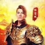 龙城战歌天王传奇古天乐手游 1.1.8 安卓版