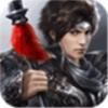英雄枪战无限点券版 1.0 安卓版