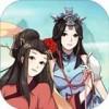 仙路征途 1.0.2 苹果版