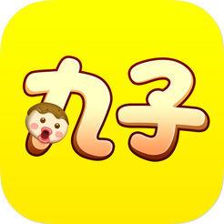 丸子手游app v1.5.6最新版