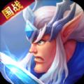 光之勇士手游app v1.2.7最新版