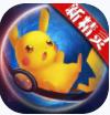 口袋日月手游app v2.75最新版