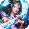 万界仙游手游app v1.0最新版