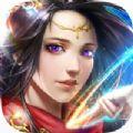 仙欲逍遥BT手游app v2.3214变态版