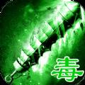 绿都传奇手游app v1.17.1绿色版